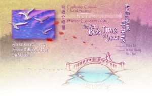 2000_Winter