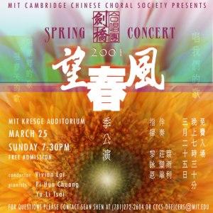 2001_Spring