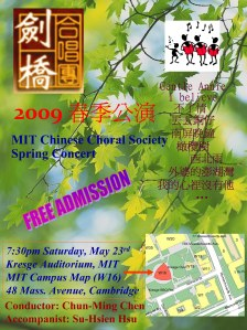 Microsoft PowerPoint - Spring 2009 concert poster.ppt