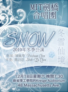 2010_Winter