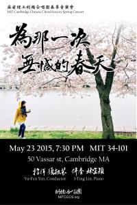 2015_Spring_2
