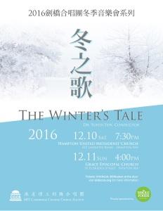 2016_winter