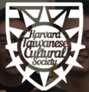 Harvard TCS