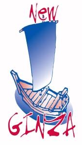 NewGinza Logo