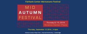Fairbank Center Mid-Autumn Festival