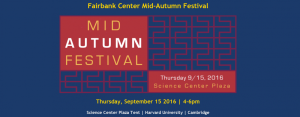 Fairbank Center Mid-Autumn Festival