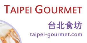 Taipei Gourmet_Logo