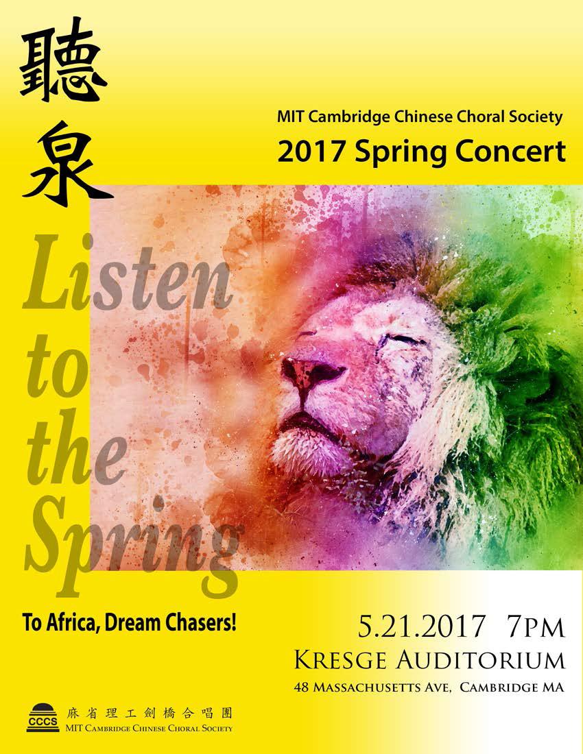 CCCS-2017-spring v2